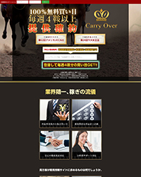 CARRYOVERのサムネイル